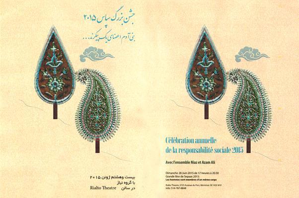 01- responsibilite-iranienne-1_1