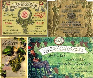 Osmanlı'da Şarap reklamları.